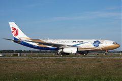 A330 Air China a Malpensa dal 15 giugno 2011