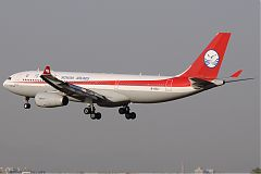 Sichuan_Airlines_Airbus_A330