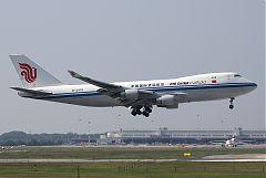 Air China Cargo ( testo alternativo)